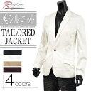 テーラードジャケット 白 黒 メンズ テーラード キレイめ ジャケット FT-O137008