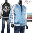 ショッピングスカジャン スカジャン メンズ サテン 和柄 刺繍 鷲 鷹 ブルゾン 春 R290221-03