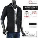 五分袖 シャツ Vネック Tシャツ メンズ セット アンサンブル ドビーストライプ G280629-02