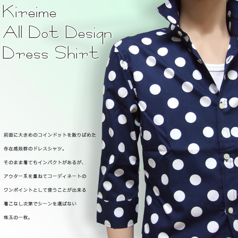 水玉 ドット シャツ メンズ ドレスシャツ 日本製 長袖 7分袖 七分袖 半袖 M L LL 3L 804032