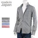 ショッピングギンガムチェック シャツ メンズ 長袖 チェックシャツ ギンガムチェック ボタンダウン 日本製 国産 G270629-03
