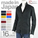 シャツ メンズ 長袖 ボタンダウン ストライプ 無地 ドレス カジュアル 日本製 国産 G270629-04