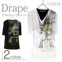 Tシャツ カットソー ドレープ メンズ 箔プリント アクセ付 フェイクレイヤード 5分袖 S260410-10