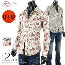 シャツ メンズ 花柄シャツ ヒョウ 豹柄シャツ アニマル 総柄 ドレスシャツ 日本製 A280818-11