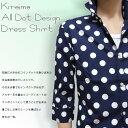 水玉 ドット シャツ メンズ ドレスシャツ 日本製 長袖 7分袖 七分袖 M L LL 3L 804032