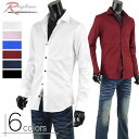 ショッピングラーメン ワイシャツ メンズ ブロードシャツ ホリゾンタルカラー メンズシャツ スリム G300426-02