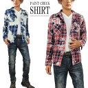 ショッピングウエスタン カジュアルシャツ メンズ チェックシャツ ペンキ ウエスタンシャツ ムラ染め シャツ チェック スプラッシュ おしゃれ V300829-08