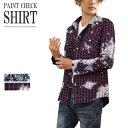 ショッピングウエスタン チェックシャツ 長袖 メンズ ペンキ ペイント ウエスタンシャツ ムラ染め スプラッシュ加工 V300829-09