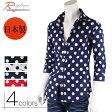 シャツ メンズ ドット きれいめ着こなし ドット柄 水玉 ドレスシャツ 日本製 長袖 7分袖 七分袖 半袖 804032