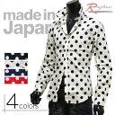 ドット シャツ ドット柄 シャツ メンズ 水玉 ドレスシャツ 日本製 長袖 7分袖 七分袖 半袖 804032