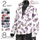 ショッピングアロハシャツ 花柄 シャツ メンズ アロハシャツ 花柄シャツ 大きいサイズ有り BB-S134030 七分袖 S134030-13SS