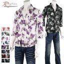 ショッピングアロハシャツ 花柄 シャツ メンズ 長袖 七分袖 ドレスシャツ 花柄シャツ アロハシャツ BB-S134030 S134030-13SS