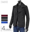 ショッピングピーコート メンズコート ニット コート Pコート Pジャケット カジュアル 無地 ニットコート G260730-04