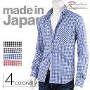 ショッピングギンガムチェック チェック ボタンダウン シャツ メンズ 長袖 シャツ ギンガムチェック 日本製 国産 G270629-03