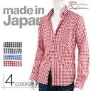 ショッピングギンガムチェック 長袖 シャツ メンズ チェックシャツ ギンガムチェック ボタンダウン 日本製 国産 G270629-03