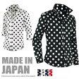 シャツ メンズ ドット シャツ ドット柄 シャツ メンズ 水玉 ドレスシャツ 日本製 長袖 7分袖 七分袖 半袖 804032