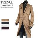 トレンチコート メンズ ロングコート ベージュ キャメル camel トレンチ ビジネス ロング シングル 大きいサイズあり KR-O137007