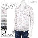 花柄 メンズ シャツ 花柄シャツ 柄 ドレスシャツ 大きいサイズ有り 黒 白 LL 3L 桜 長袖 七分 S114015 【楽ギフ_包装】