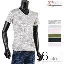 Tシャツ リブ生地 シンプル 杢 MIX 半袖 カットソー