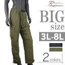 ショッピングカーゴ BIG カーゴパンツ 大きいサイズ メンズ C290217-01
