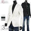 ショッピングウェットスーツ ウエットスーツ素材 ジャケット メンズ テーラードジャケット ネオプレン 暖か ストレッチ 伸縮 V280914-06