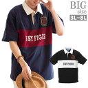 BIG ビッグサイズ ポロシャツ ラガーシャツ 大きいサイズ メンズ 切替え H by FIGER C010612-10