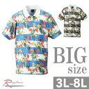 ショッピングポロシャツ BIG ポロシャツ 大きいサイズ 花柄 メンズ ボタニカル ボーダー 半袖 アロハシャツ C290726-04
