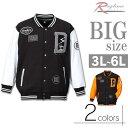 ショッピングスタジャン BIGサイズ スタジャン 大きいサイズ メンズ スウェットスタジャン ビッグサイズ C290919-03
