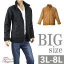 ショッピングムートン 大きいサイズ ボア ジャケット メンズ 冬 裏ボア ブルゾン ムートンジャケット C291005-01