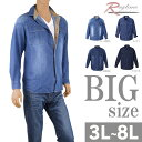 ショッピングused BIG 大きいサイズ デニムシャツ メンズ 長袖 袖裏 台襟 チェック ユーズド加工 C300111-02