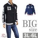 ショッピングスタジャン BIG 大きいサイズ スタジャン メンズ スウェット スエット 袖プリント NY ヤンキース MLB C300111-07
