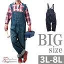 ショッピングオーバーオール BIGサイズ オーバーオール 大きいサイズ デニム メンズ ビッグサイズ 作業着 C290828-11