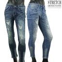 ストレッチデニムパンツ スキニーデニム クラッシュ加工 ダメージジーンズ メンズ V010724-02