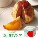 ラグノオ【気になるリンゴ 1個】人気 / プレゼント / スイーツ / 感謝 / 2018 / とっ...