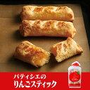 ラグノオ【パティシエのりんごスティック 4本袋】 人気 / ...