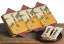 ラグノオ【茶屋の餅(3包み箱入り)】 くるみ餅 / 昔ながら...