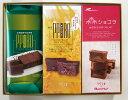 ショコラ コレクション