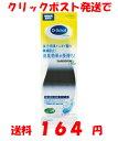 ドクターショール 強力 消臭 抗菌インソール(21.5cm〜...