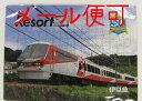 リゾート21ジグソーパズル(B4版)【伊豆急行】【鉄道グッズ】