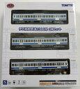 鉄道コレクション 駿豆線1300系1302編成【伊豆箱根鉄道】【鉄道グッズ】