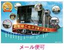 3億人達成記念SR2000系パズル【埼玉高速鉄道】【鉄道グッズ】