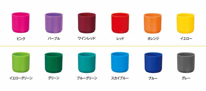 シヤチハタ 【ネーム9専用着せ替えパーツ】カラーキャップ 12種類【thanks】