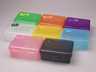 Rubber marks case grey-blue-pink-clear Orange Purple, green and yellow 19099