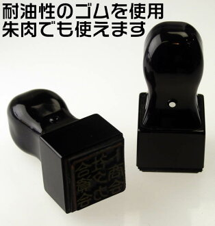 Corner rubber stamp 21 mm