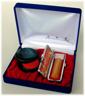 Women's good luck hand carved seal and bank signs and Satsuma this box / hitoyoshi-Sagara size 13.5 mm requires at least 7 business days to create the