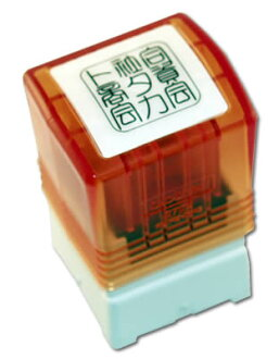 brother brother stamp / 4040 シャチハタ type penetration seal stamp size (37.3 x 37.3 mm) angle mark, medium-format address, signature mark