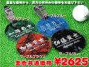 ゴルフキャディバッグ用ネームプレート・ネームタグ 円形【マーブルカラー4色から選択】【thanks】