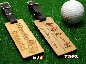 At the golf Caddy bag for nameplates and name tag length square tagging add 1000 yen (tax excluded) is a double-sided engraving available!