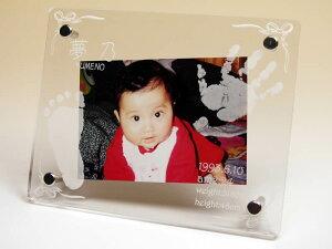 ネコポス 赤ちゃん フレーム プレゼント