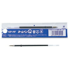 Shachihata NP-RF refill 0.7 mm namepen Q ネームペンプリモ for Park 07010